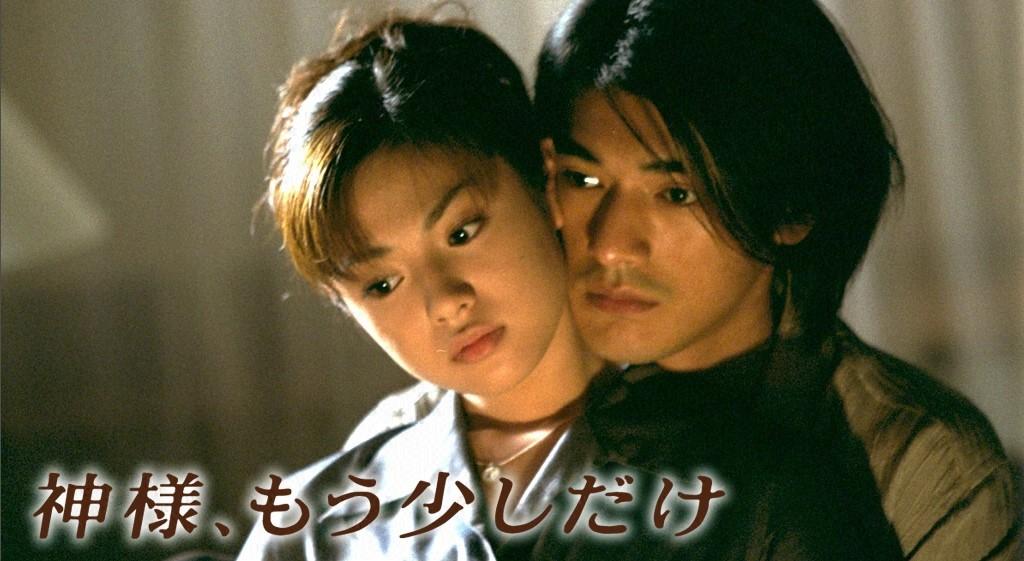 深田恭子さんが一躍有名になった神様もう少しだけの画像