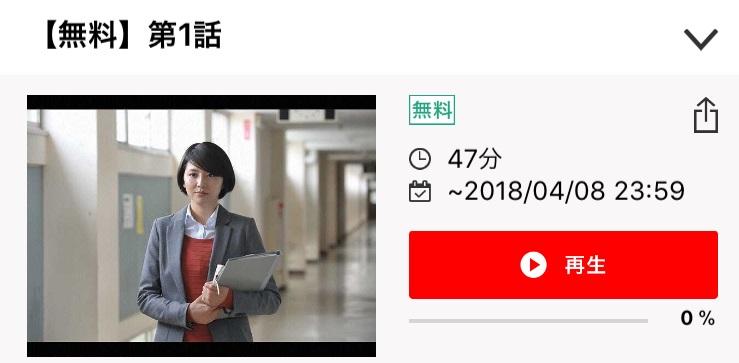 高校入試1話の画像