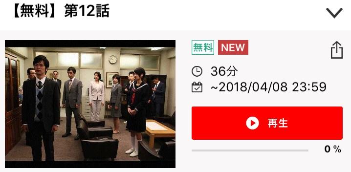 高校入試12話の画像