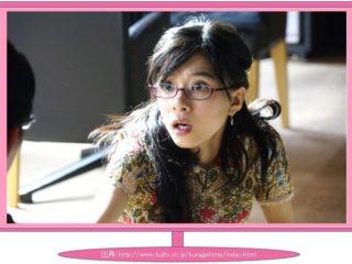 海月姫3話の画像