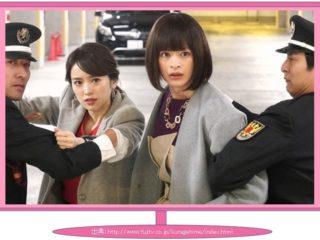 海月姫8話の画像
