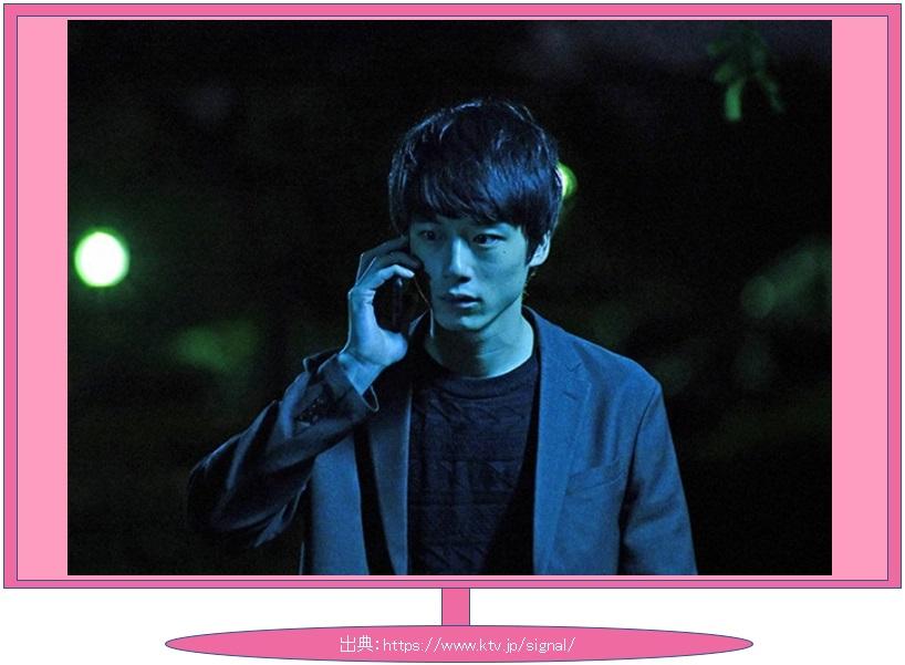 シグナル8話の画像
