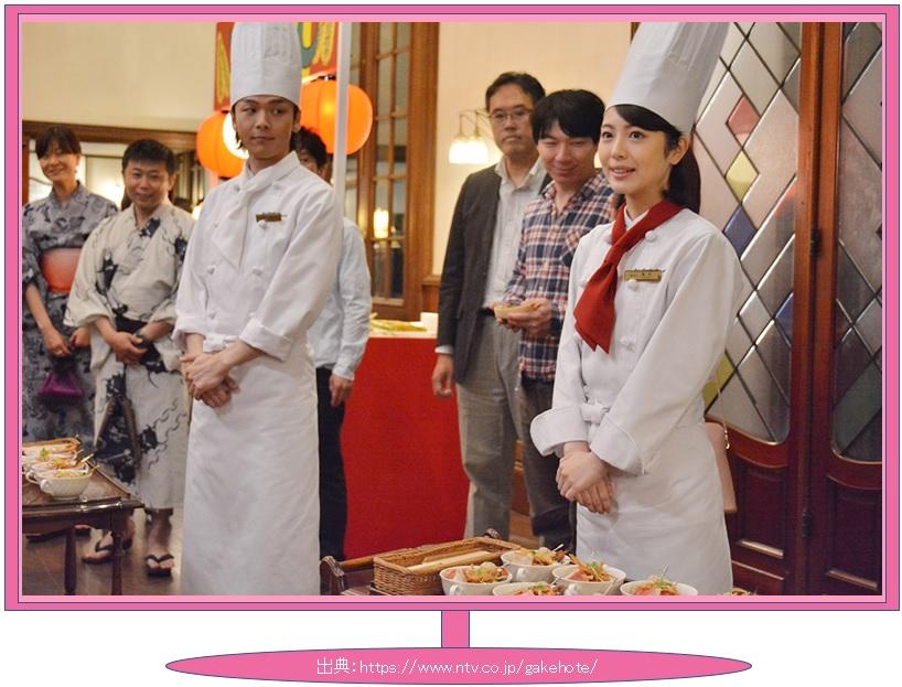 崖っぷちホテル9話の画像