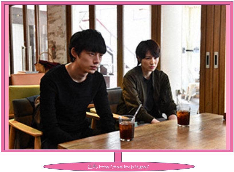 シグナル9話の画像