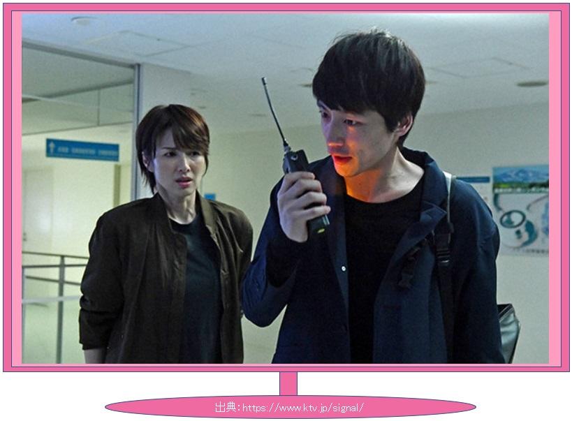 シグナル10話(最終回)の画像