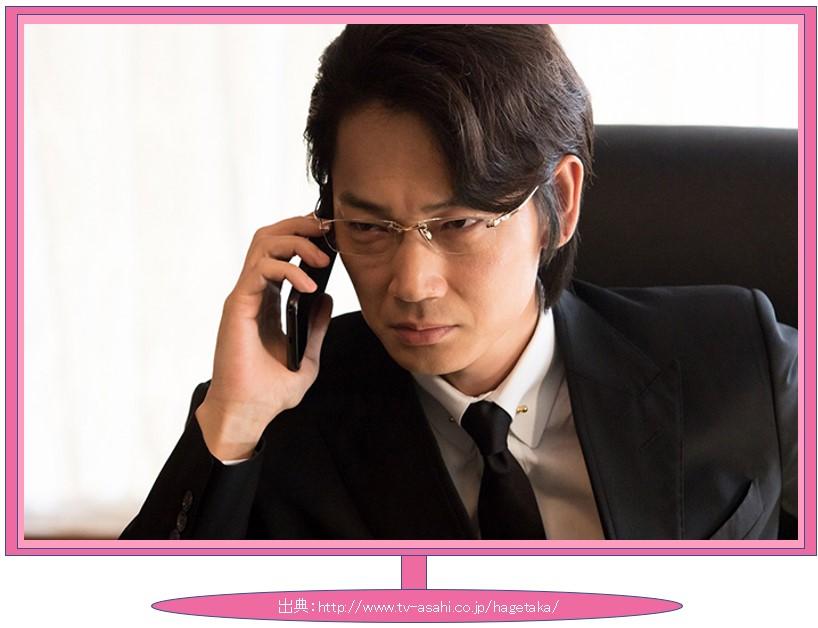 ハゲタカ8話(最終回)の画像