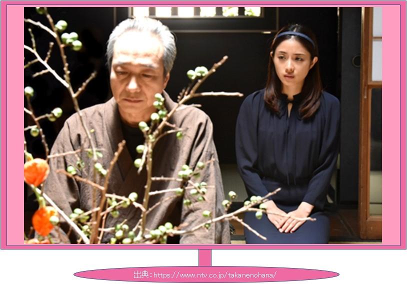 高嶺の花9話の画像