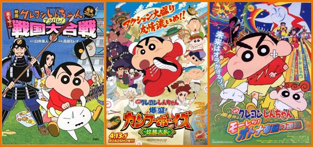 クレヨンしんちゃんの最新作と泣ける映画