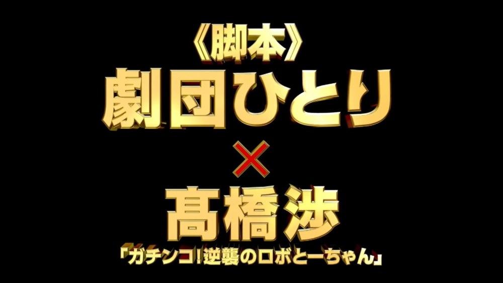 【無料のフル動画】映画クレヨンしんちゃん⭐爆睡!ユメミーワールド大突撃